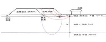 2020ken_doshitsu2_2_2.jpg (339×136)