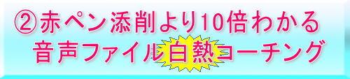 2aka_pen_yori.jpg (500×113)