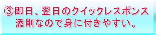 3yokujitsu_kuikku.jpg (500×113)