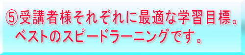5jukosha_sorezore.jpg (500×113)