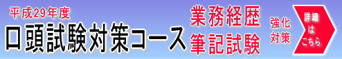 campaign_k.jpg (494×86)