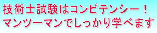 �Z�p�m�����̓R���s�e���V�[�I �}���c�[�}���Ȃ炵������w�ׂ܂�