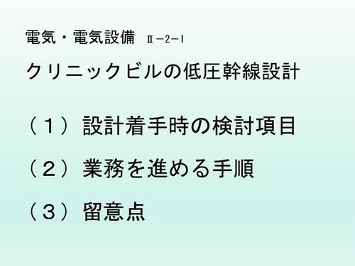 denkidenshi_mondai.jpg (500×375)