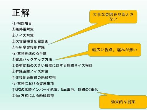 denkidenshi_seikai.jpg (500×375)