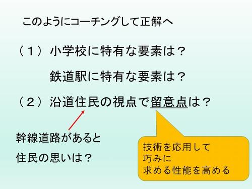 kensetsu_courching.jpg (500×375)