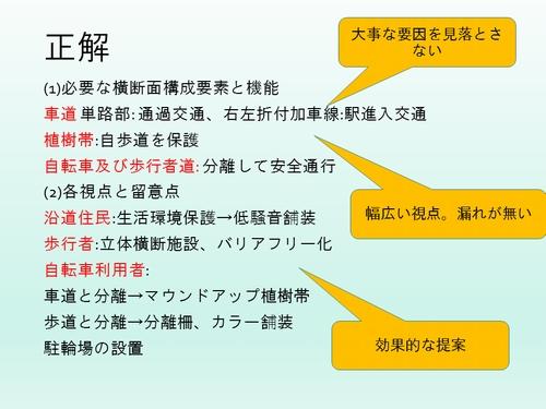 kensetsu_seikai.jpg (500×375)