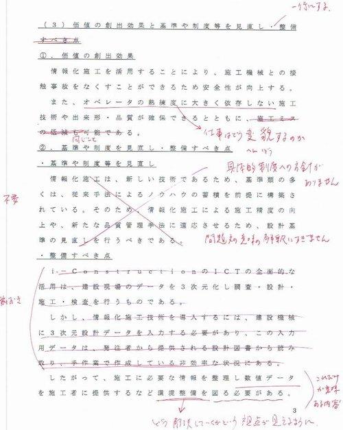 mogishiken_stn2_00.jpg (500×666)