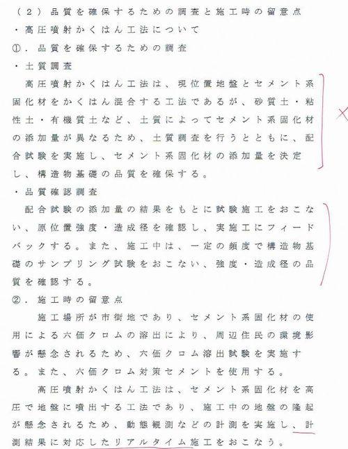 mogishiken_stn3_00.jpg (500×681)