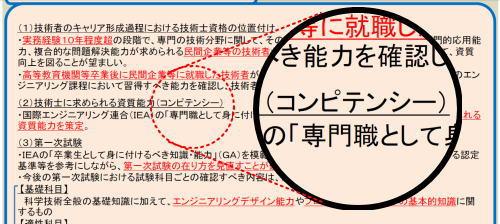 shiyo5.jpg (500×224)
